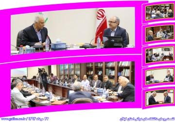 نشست رؤسای دانشگاه های دولتی استان در دانشگاه گیلان