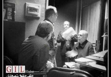 رحیم چراغی، پرویز فکرآزاد، غلامحسن عظیمی، سیامک یحیی زاده در استودیوی ضبط برای گیلˇ قصه
