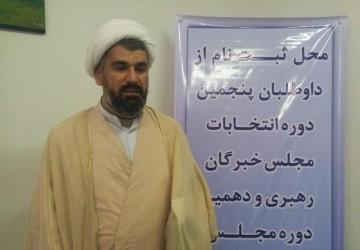 محمد علی کریمی