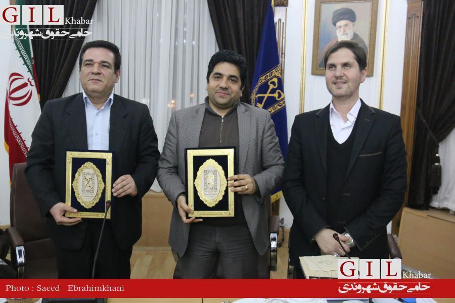 شهرداری رشت انجمن مجموعه داران ایران