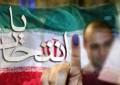 نامزدهای-انتخابات-مجلس-تهران