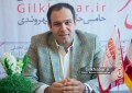 مسعود کاظمی (1)
