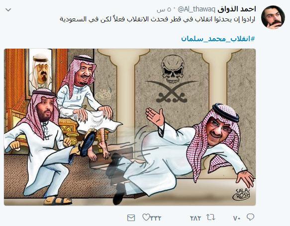 کاریکاتور/ کودتای بن سلمان