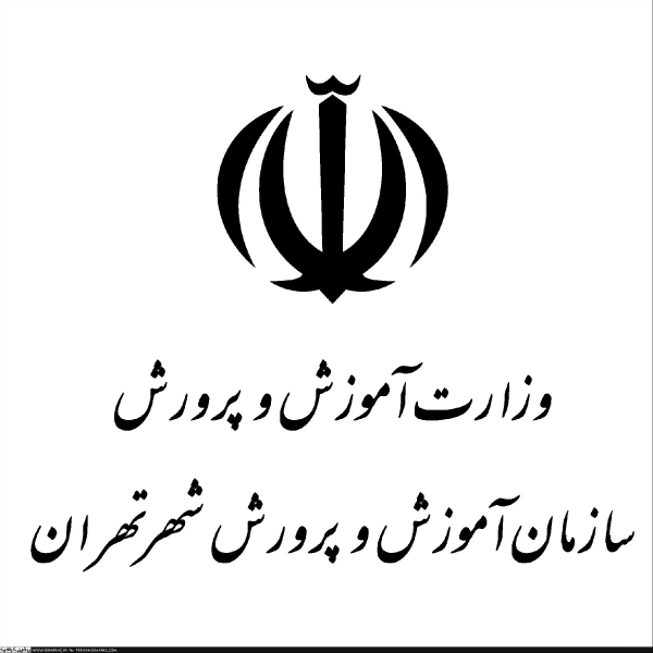 خبری خوش برای مسافران نوروزی