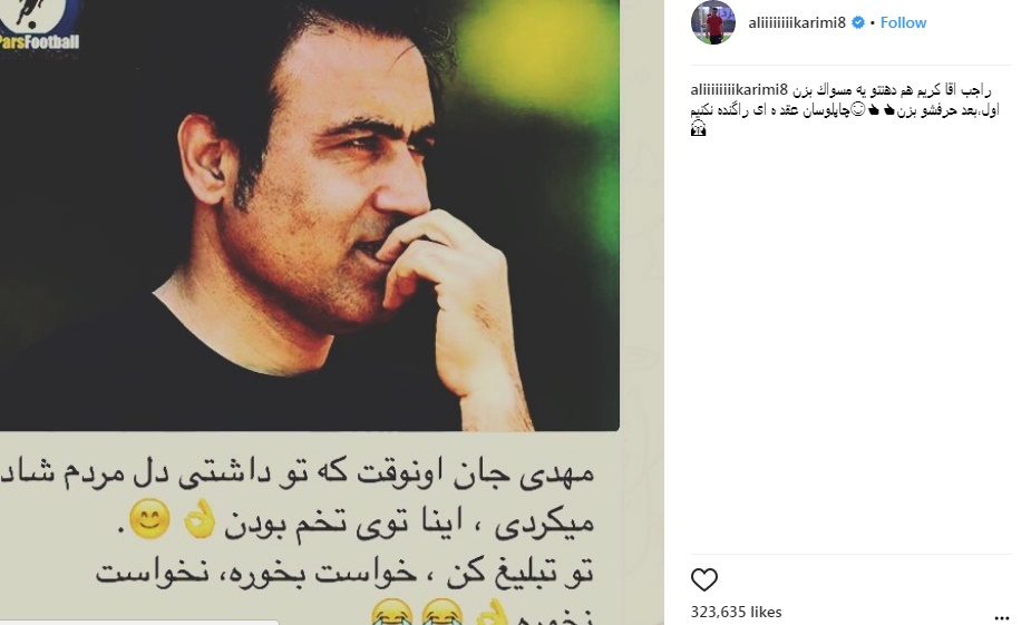 حمایت فوتبالیست های ایرانی از مهدوی کیا و باقری مقابل رائفی پور