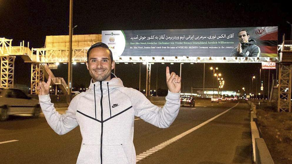 این مربی ایرانی در خانه مینشیند و ماهی ۵۰۰ میلیون حقوق میگیرد!