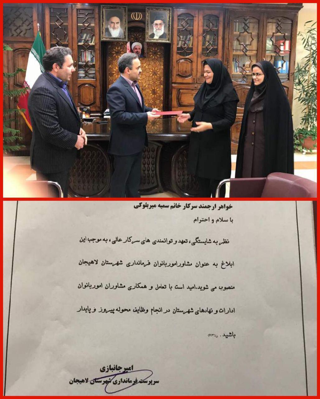 علی کریمی ناجی دختران سپیدرود میشود؟