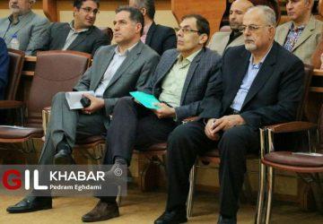 photo 2018 09 06 12 43 54 360x250 - گزارش تصویری همایش تجلیل از تعاونی های گیلان با حضور نائب رئیس مجلس