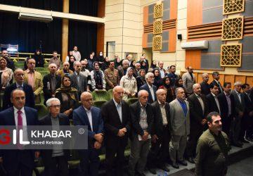 DSC 0004 360x250 - گزارش تصویری اهدای نخستین جایزه ادبیات و دستور زبان فارسی به استاد احمد سمیعی گیلانی