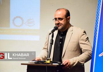 DSC 0007 360x250 - گزارش تصویری اهدای نخستین جایزه ادبیات و دستور زبان فارسی به استاد احمد سمیعی گیلانی