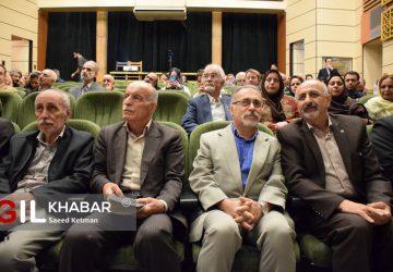 DSC 0010 360x250 - گزارش تصویری اهدای نخستین جایزه ادبیات و دستور زبان فارسی به استاد احمد سمیعی گیلانی
