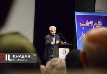 DSC 0072 360x250 - گزارش تصویری اهدای نخستین جایزه ادبیات و دستور زبان فارسی به استاد احمد سمیعی گیلانی
