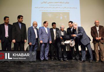 DSC 0120 360x250 - گزارش تصویری اهدای نخستین جایزه ادبیات و دستور زبان فارسی به استاد احمد سمیعی گیلانی