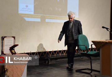 DSC 0127 360x250 - گزارش تصویری اهدای نخستین جایزه ادبیات و دستور زبان فارسی به استاد احمد سمیعی گیلانی