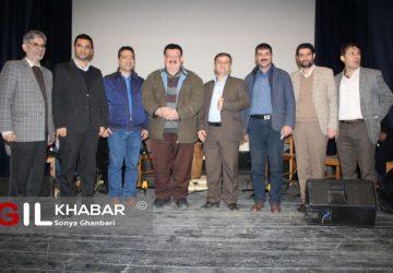photo 2019 01 11 11 47 08 360x250 - گزارش تصویری کنسرت ناصر وحدتی در تالش