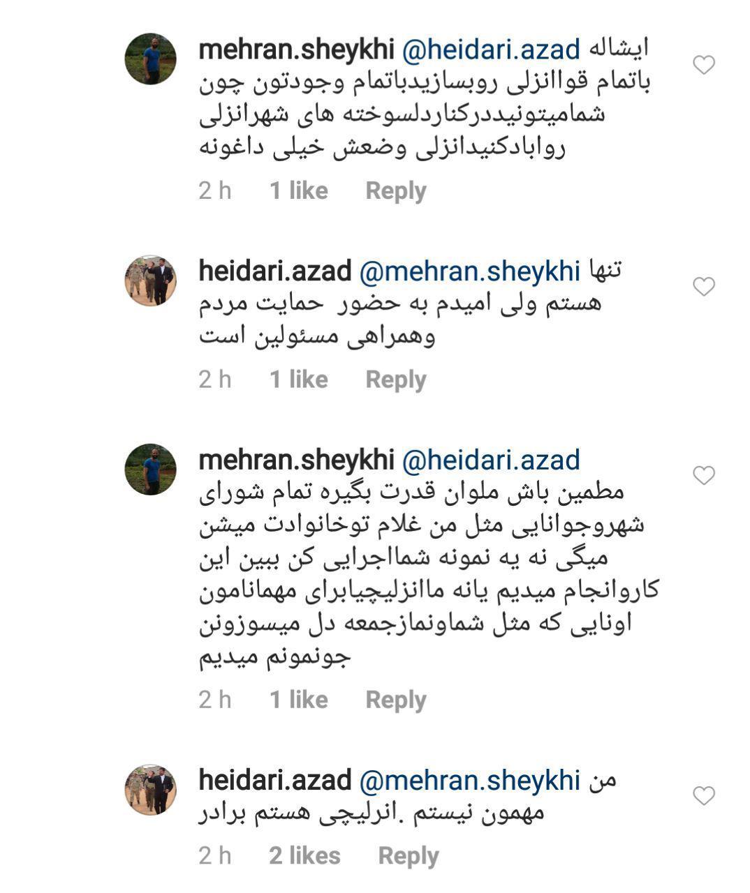 photo 2019 01 26 12 40 42 - نگاهی به عملکرد فرماندار بندر انزلی در فضای مجازی