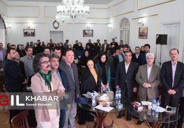 DSC 0005 360x250 - گزارش تصویری اختتامیه جشنواره مدیریت شهری و رسانه رشت