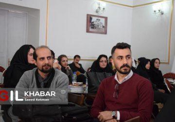 DSC 0033 2 360x250 - گزارش تصویری اختتامیه جشنواره مدیریت شهری و رسانه رشت