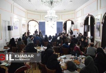 DSC 0041 360x250 - گزارش تصویری اختتامیه جشنواره مدیریت شهری و رسانه رشت