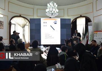 DSC 0080 2 360x250 - گزارش تصویری اختتامیه جشنواره مدیریت شهری و رسانه رشت