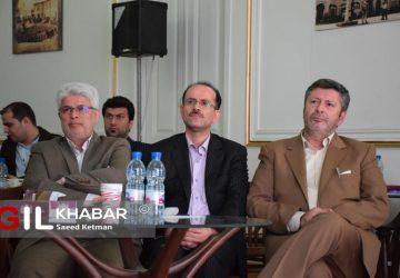 DSC 0100 360x250 - گزارش تصویری اختتامیه جشنواره مدیریت شهری و رسانه رشت