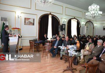 DSC 0103 360x250 - گزارش تصویری اختتامیه جشنواره مدیریت شهری و رسانه رشت