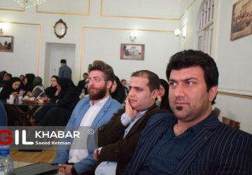 DSC 0108 360x250 - گزارش تصویری اختتامیه جشنواره مدیریت شهری و رسانه رشت