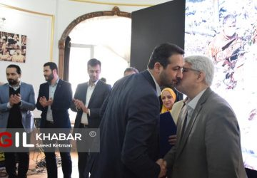 DSC 0169 1 360x250 - گزارش تصویری اختتامیه جشنواره مدیریت شهری و رسانه رشت