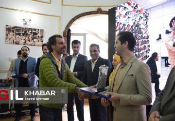 DSC 0228 360x250 - گزارش تصویری اختتامیه جشنواره مدیریت شهری و رسانه رشت