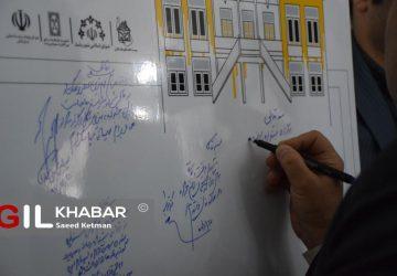 DSC 0275 1 360x250 - گزارش تصویری اختتامیه جشنواره مدیریت شهری و رسانه رشت