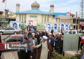 photo 2019 03 13 19 42 53 360x250 - گزارش تصویری یادواره شهدای ماسال با سخنرانی نماینده ولی فقیه در استان