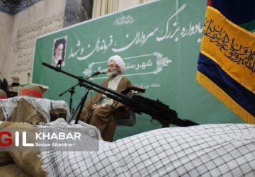 photo 2019 03 13 19 44 52 360x250 - گزارش تصویری یادواره شهدای ماسال با سخنرانی نماینده ولی فقیه در استان