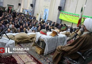 photo 2019 03 13 19 44 59 360x250 - گزارش تصویری یادواره شهدای ماسال با سخنرانی نماینده ولی فقیه در استان