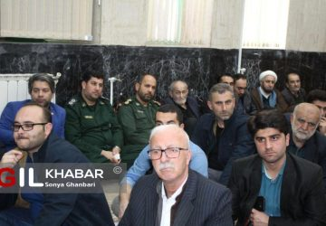 photo 2019 03 13 19 45 28 360x250 - گزارش تصویری یادواره شهدای ماسال با سخنرانی نماینده ولی فقیه در استان