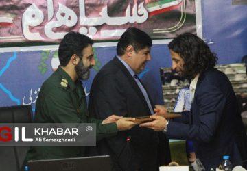 photo 2019 04 15 16 34 18 360x250 - گزارش تصویری تقدیر از پژمان نوری در جلسه شورای شهر بندرانزلی