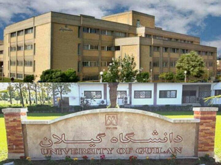 پیش گرفتن دانشگاه علوم پزشکی تبریز از دانشگاه گیلان!