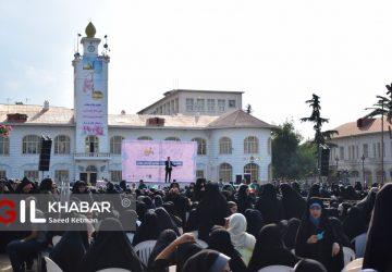 DSC 0036 360x250 - گزارش تصویری تجمع بزرگ بانوان رضوی شهرستان رشت (همایش گوهرشاد)