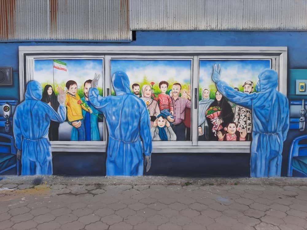 t3 1618037397 1 - اقدام ارزنده سازمان سیما، منظر شهرداری رشت به مناسبت روز سلامت + تصاویر
